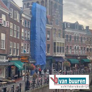 Rijksmonument Utrecht, Vismarkt - hoogglans boonstoppel